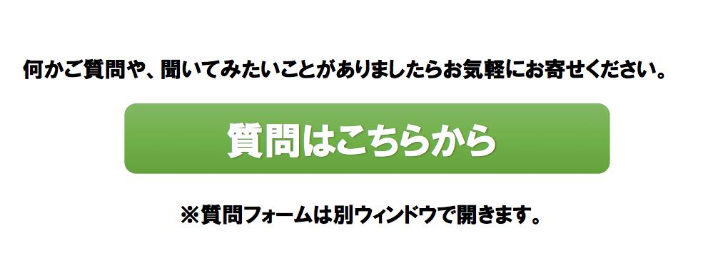 スクリーンショット 2015-11-01 20.47.58
