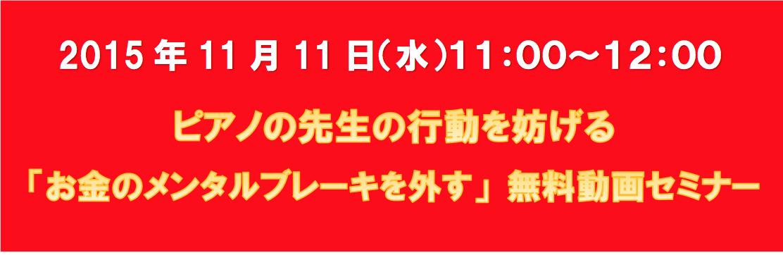 スクリーンショット 2015-11-01 22.08.13
