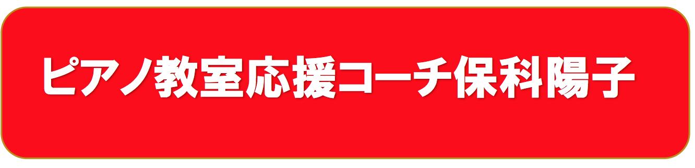 スクリーンショット 2015-11-03 15.01.42
