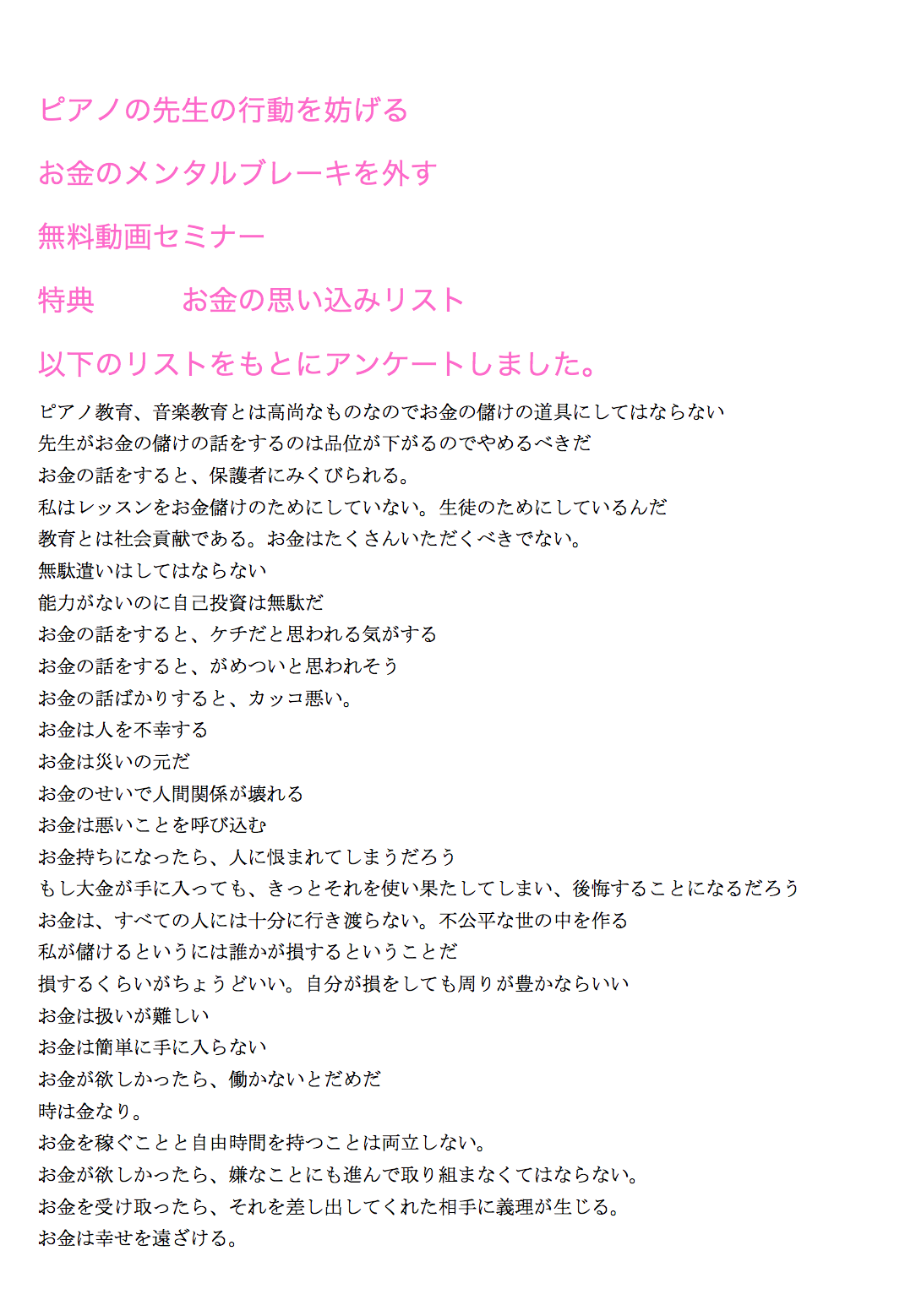 スクリーンショット 2015-11-17 0.08.26