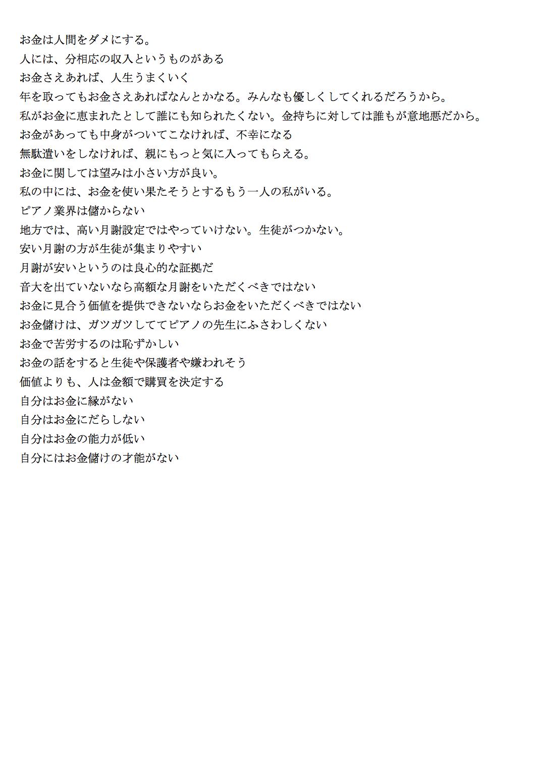 スクリーンショット 2015-11-17 0.22.39