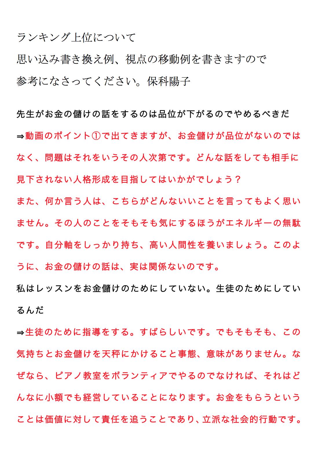 スクリーンショット 2015-11-17 0.22.47