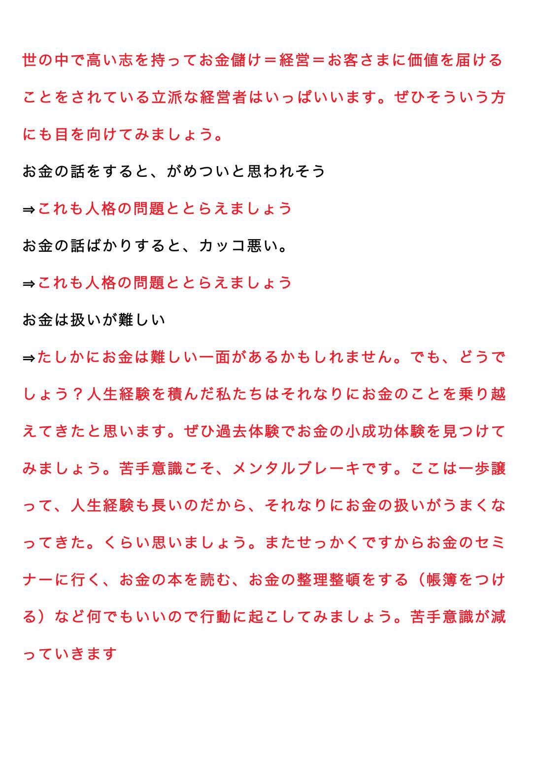 スクリーンショット 2015-11-17 0.22.56