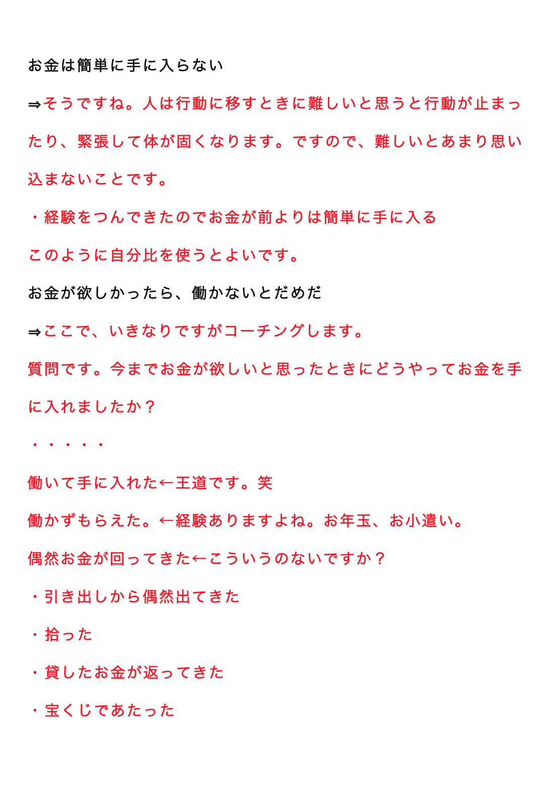 スクリーンショット 2015-11-17 0.23.04