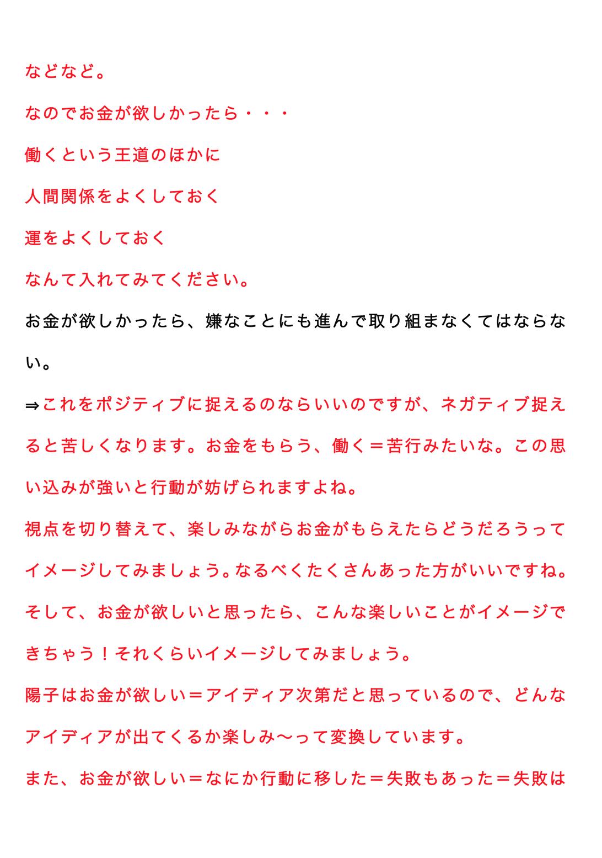 スクリーンショット 2015-11-17 0.23.16