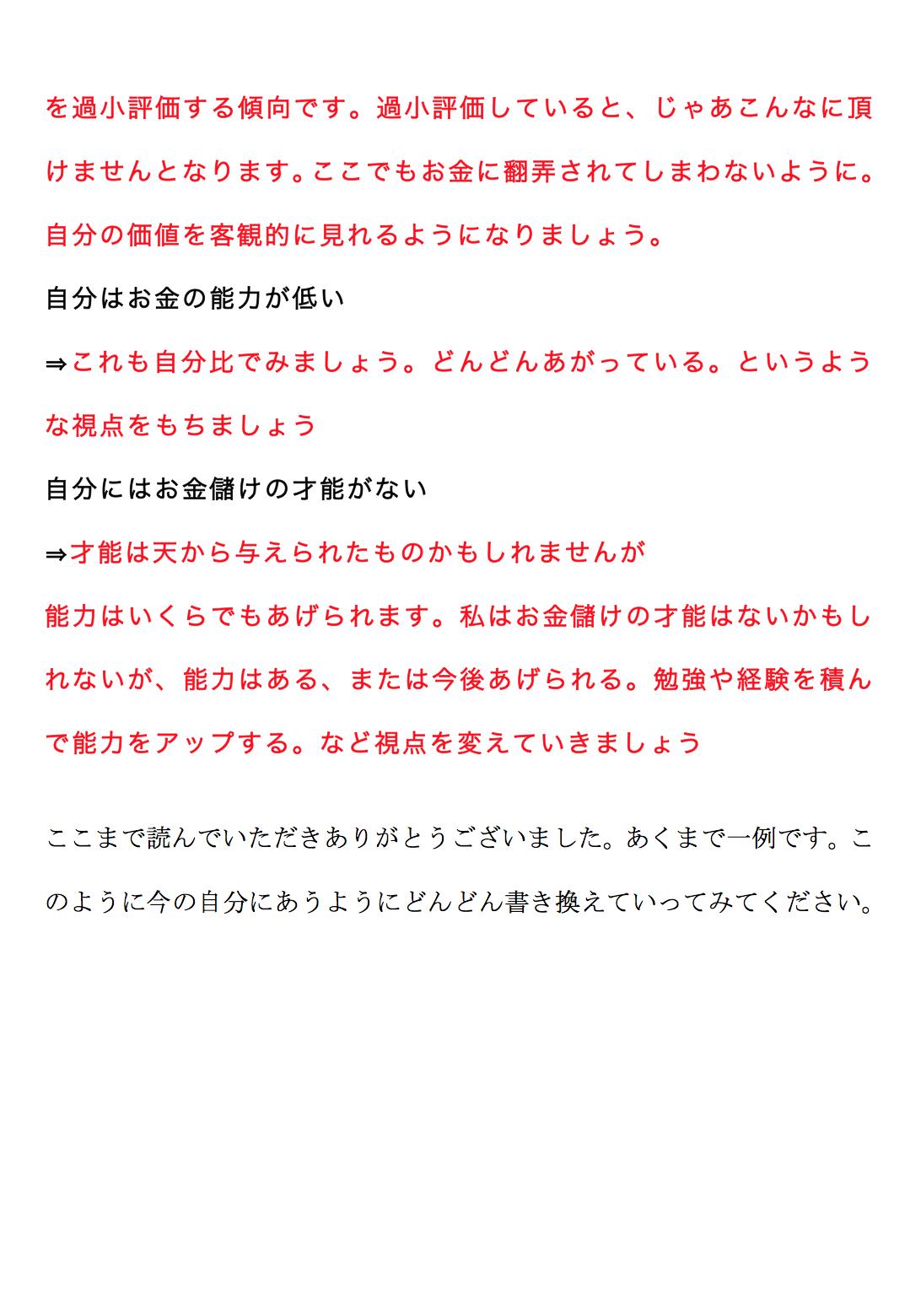 スクリーンショット 2015-11-17 0.23.31