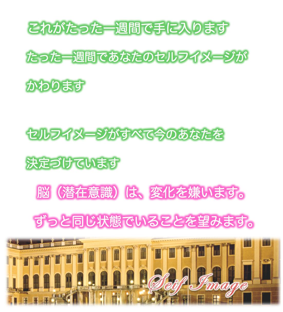 スクリーンショット 2015-11-28 21.06.35