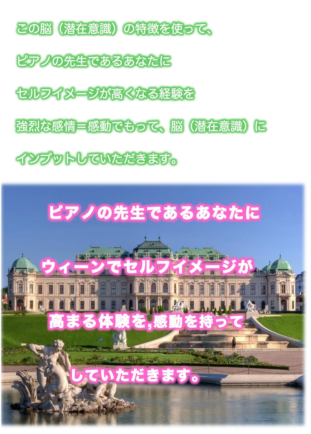 スクリーンショット 2015-11-28 21.07.29