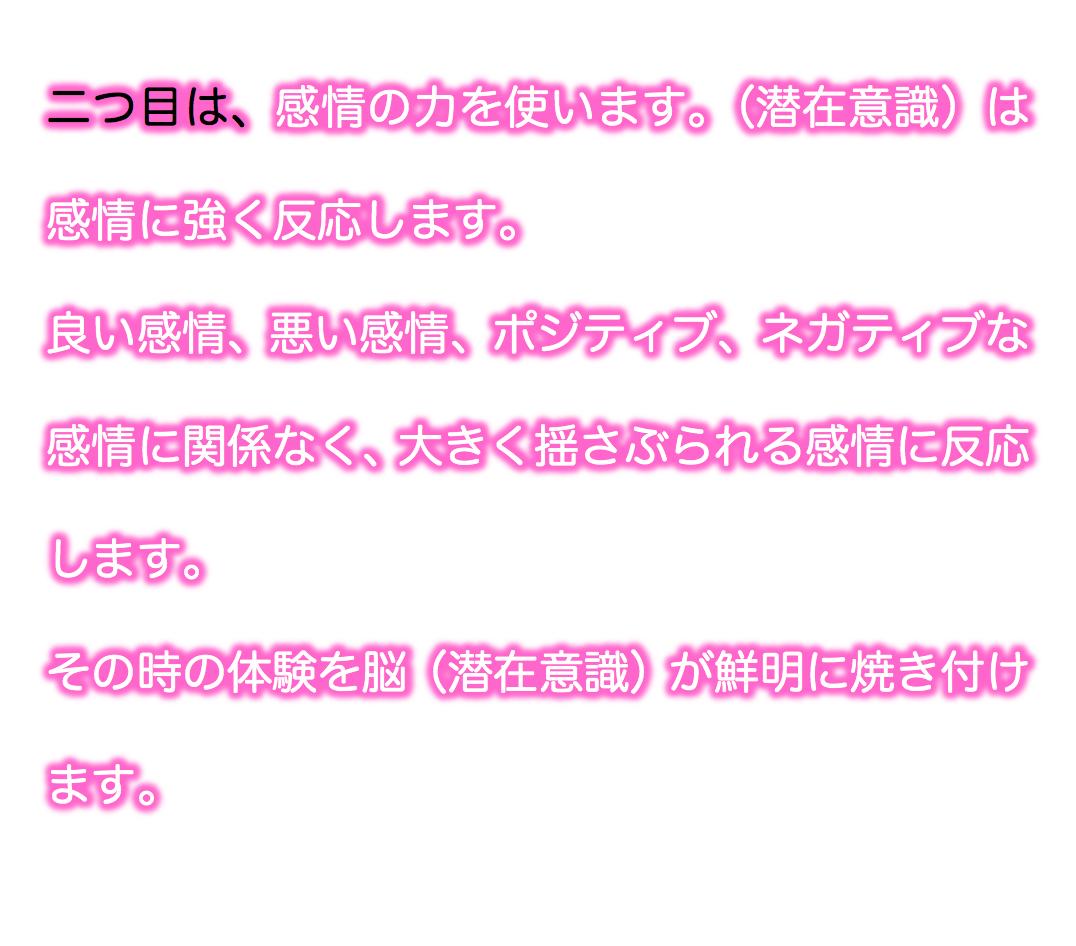 スクリーンショット 2015-11-30 9.56.18