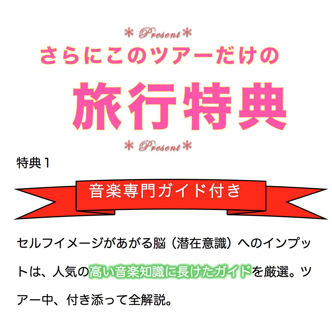 スクリーンショット 2015-12-01 15.19.52