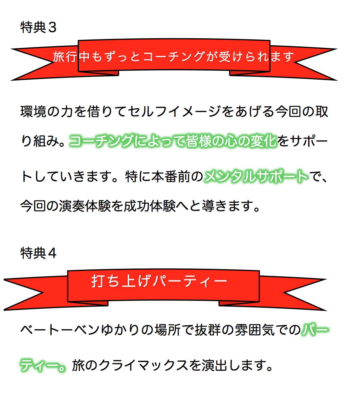 スクリーンショット 2015-12-01 15.20.33
