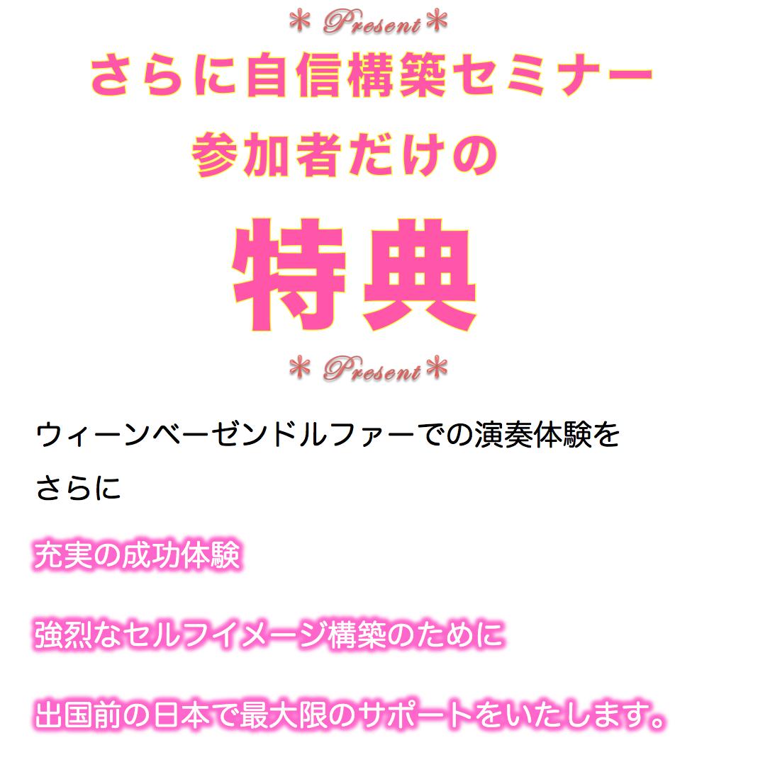 スクリーンショット 2015-12-01 15.21.18