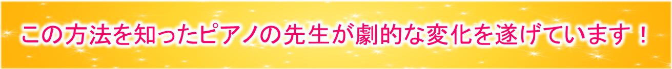 2016-01-21_1509