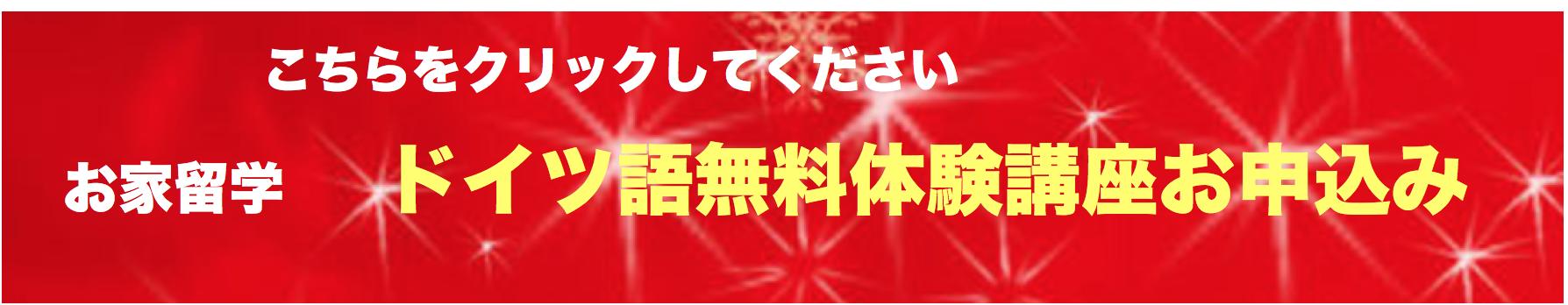 スクリーンショット 2016-01-18 20.54.59