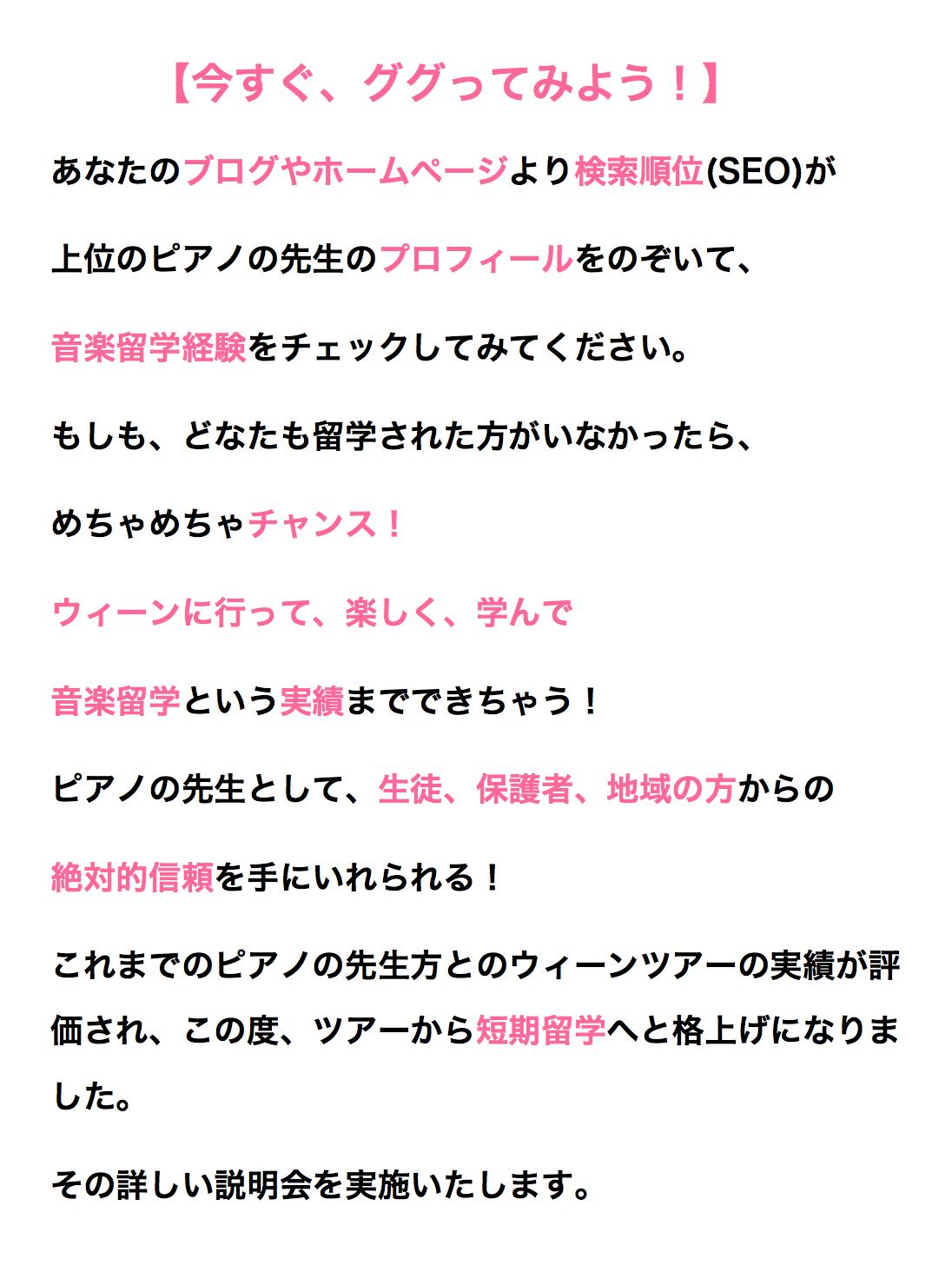 スクリーンショット 2016-01-20 1.26.17