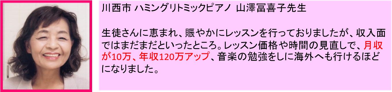 2016-01-26_0332_001
