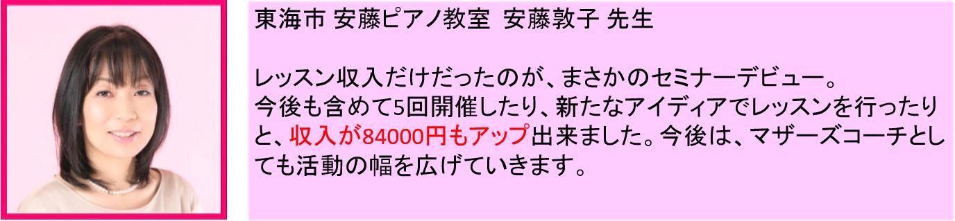 2016-01-26_0333_001