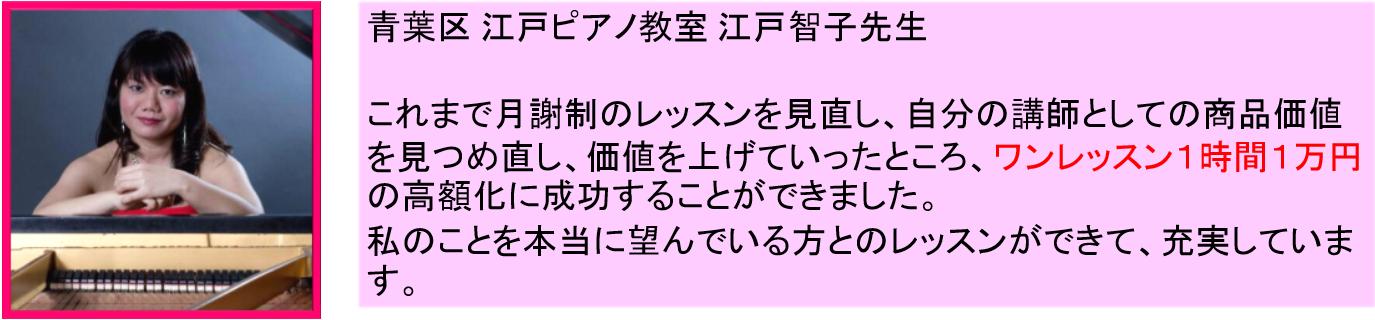 2016-01-27_0039