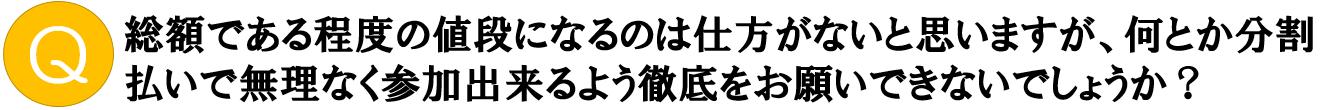 2016-02-15_1820