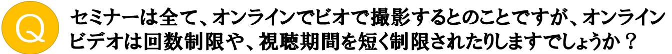 2016-02-15_1831