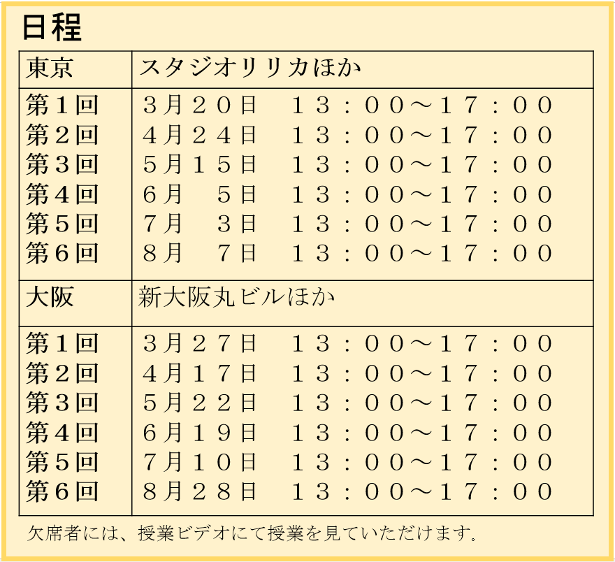 2016-02-18_1738