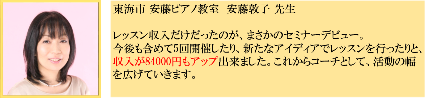 2016-07-30_1046