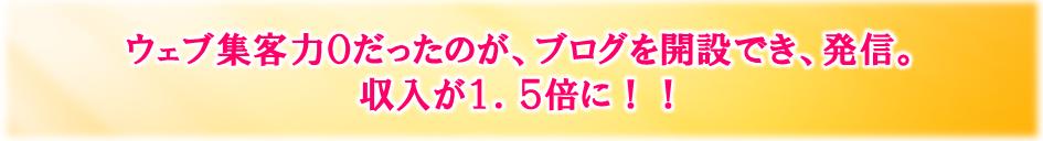 2016-07-30_1104