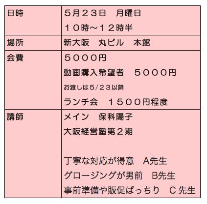 スクリーンショット 2016-05-14 16.29.52