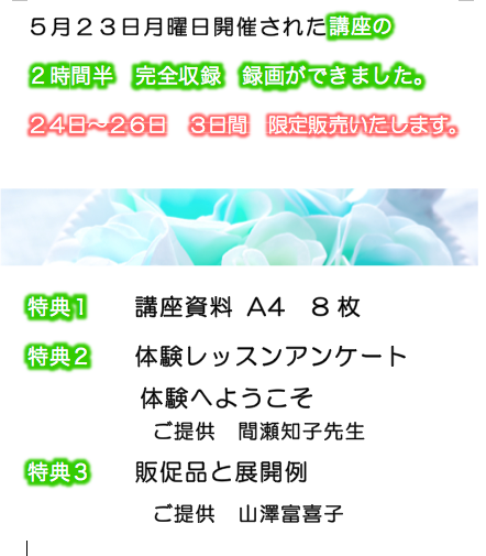 スクリーンショット 2016-05-24 8.58.52