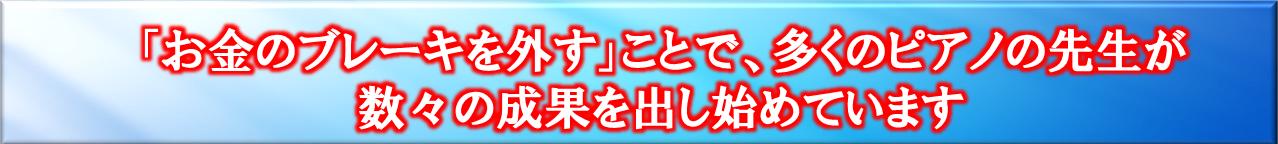 2016-06-26_2339
