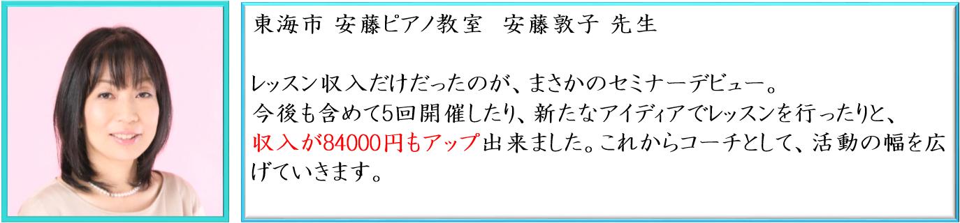 2016-06-27_2256_2