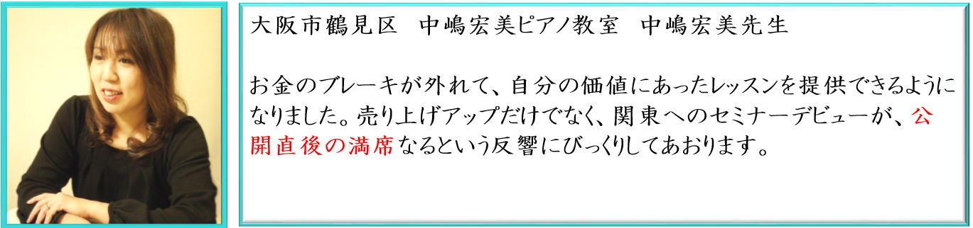 2016-06-27_2257_001