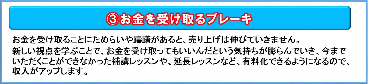2016-07-04_2219_001
