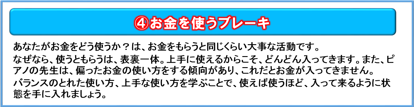 2016-07-04_2221
