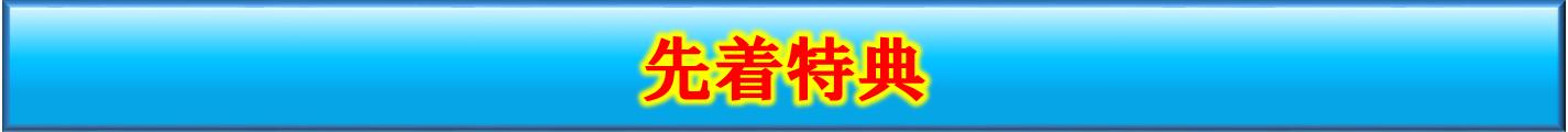 2016-07-14_1816