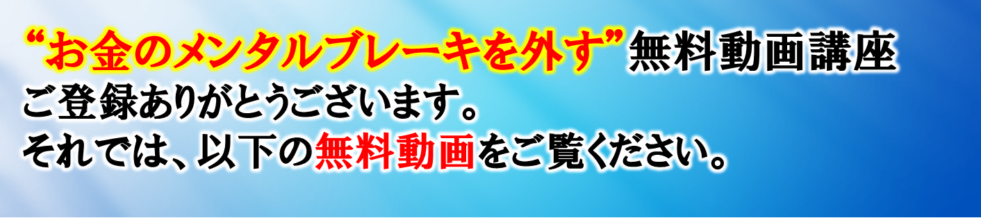 2016-07-19_0043