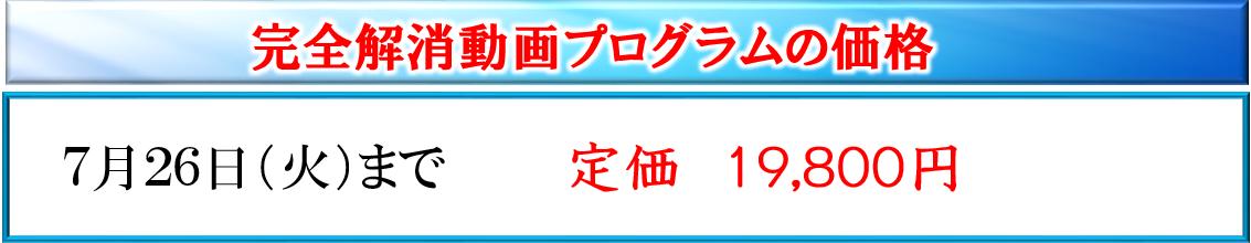 2016-07-26_1133