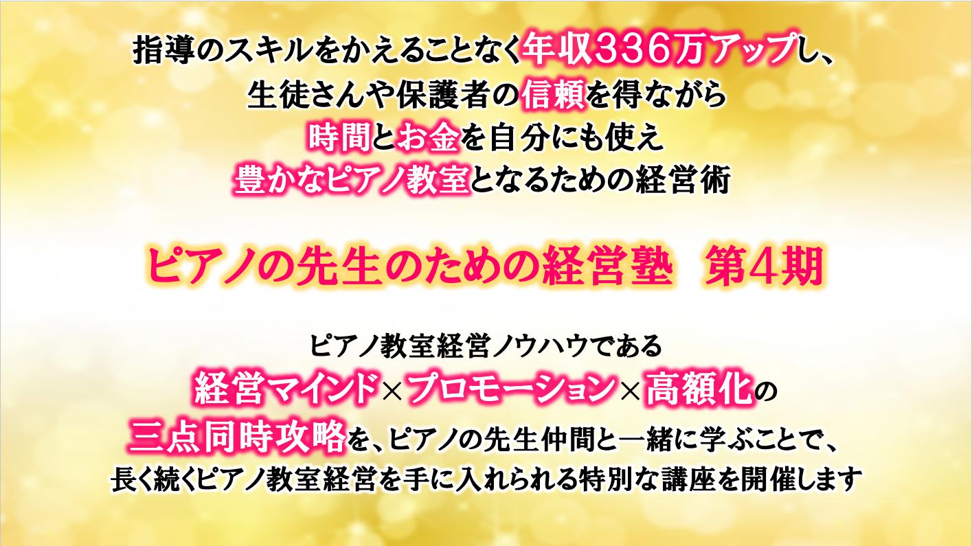 2016-08-14_1642