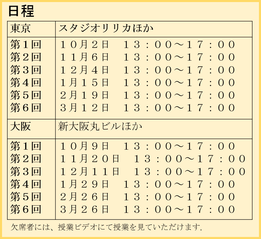2016-08-14_1800