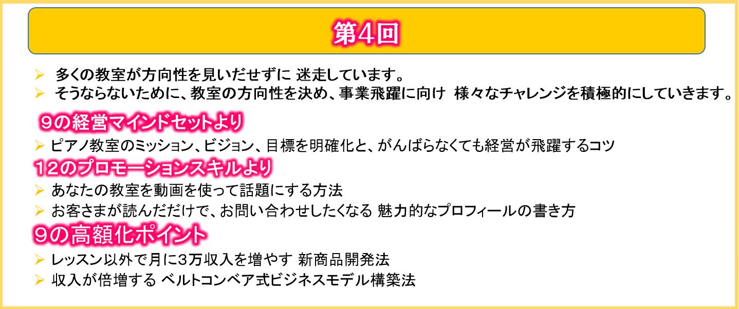 2016-08-14_1806_002