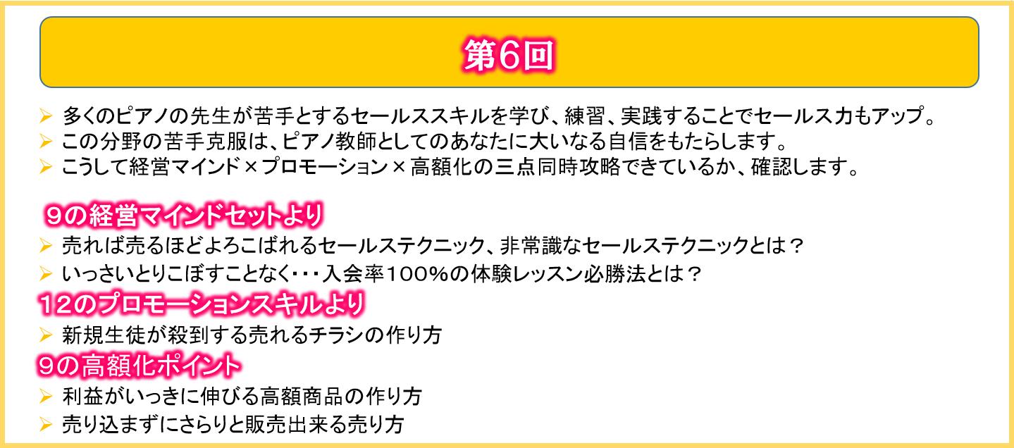2016-08-14_1807_001