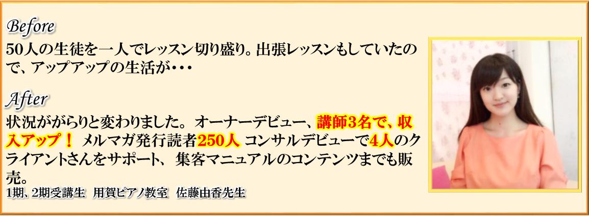 2016-08-08_2249