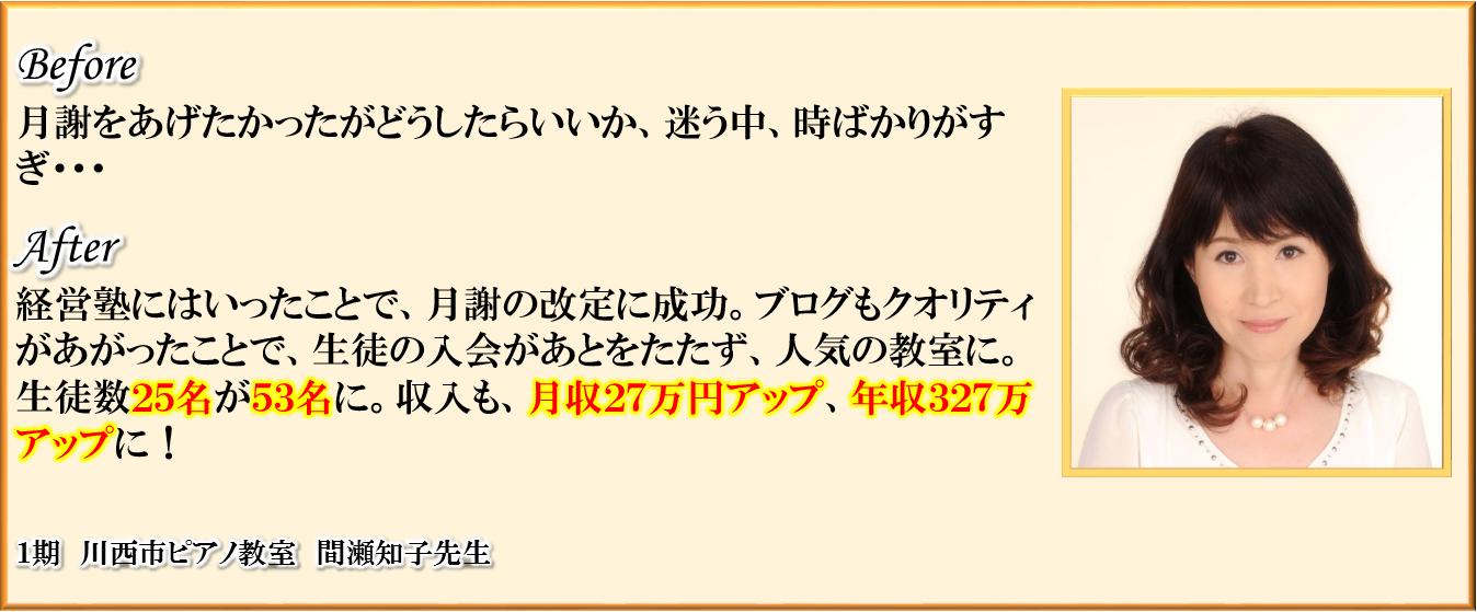 2016-08-08_2305