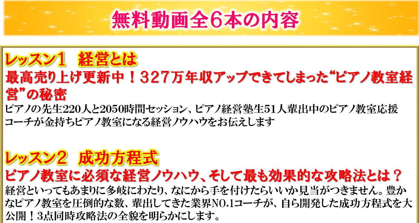 2016-08-09_1812
