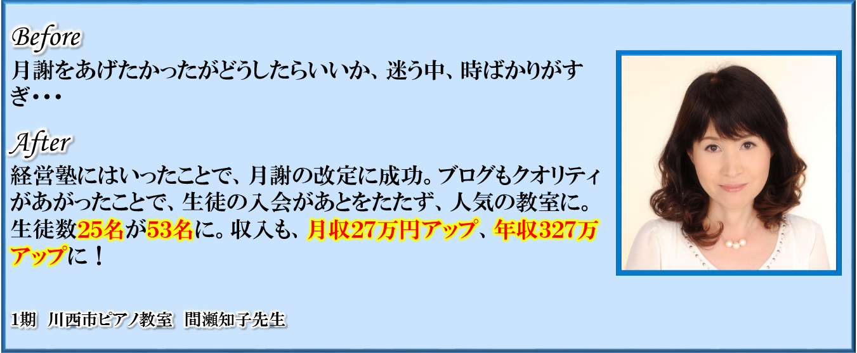 2016-08-10_2309