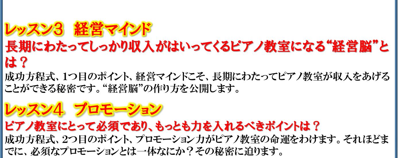 2016-08-11_0015
