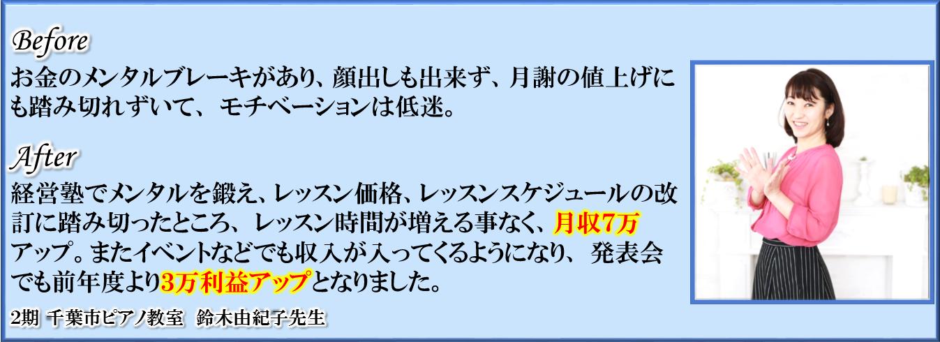 2016-08-13_0010_001