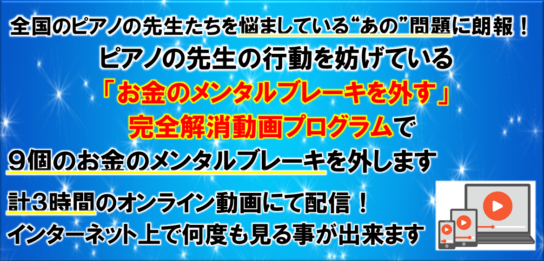 2016-07-04_2217_002