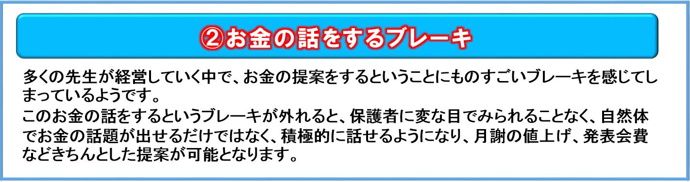 2016-07-04_2219