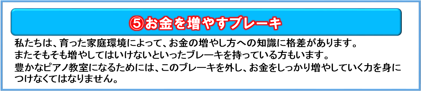 2016-07-04_2221_001